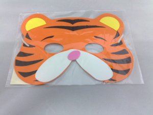 Tiger Foam Face Mask