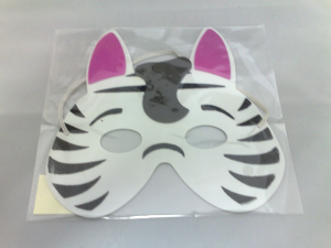 Zebra Foam Face Mask