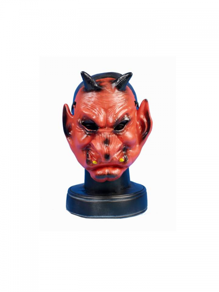 Devil Latex Halloween Mask - Children's Size